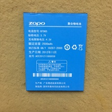 цена на 100% brand new original Li-ion battery BT96S 2500mAh For ZOPO ZP950 Smartphone back-up battery