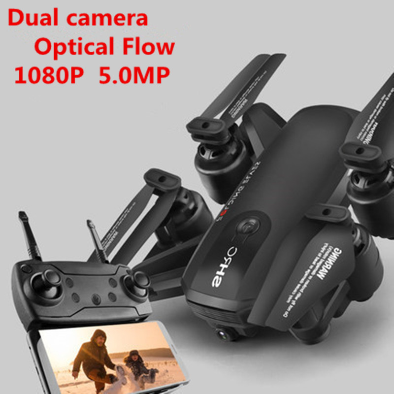 Foldable Drone Camera 1080P HD Optical Flow Positioning 5G GPS Quadrocopter Altitude Hold WIFI FPV Folding RC HelicopterFoldable Drone Camera 1080P HD Optical Flow Positioning 5G GPS Quadrocopter Altitude Hold WIFI FPV Folding RC Helicopter