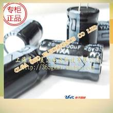 Condensadores electrolíticos de aluminio, placa base, 3300 uf / 25 v, 16x16x27mm, Vertical, 27mm, 1,2
