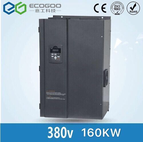3 phase 380V 160KW Frequency inverter/frequency converter/ac drive/AC motor drive 3 phase 380v 110kw frequency inverter frequency converter ac drive ac motor drive
