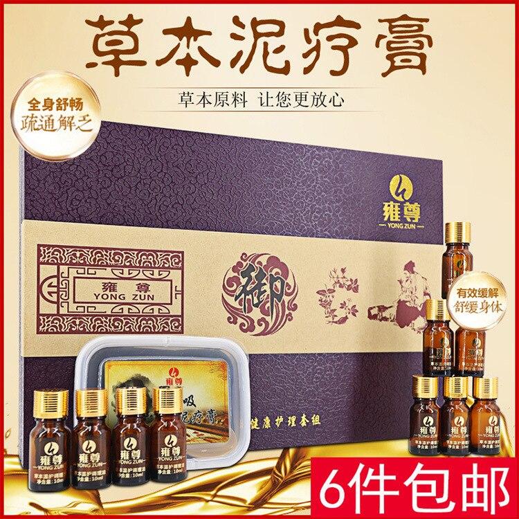 Массаж, эфирное масло, прижигание, здравоохранение, салон красоты, oem масло для тела