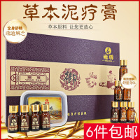 Massage, essential oil, moxibustion, health care, beauty salon, oem body oil