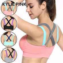 KYLIE PINK Sexy Bra Women Fitness Genie Seamless Bra Padded Dry Quick Push Up Natural Color Breathable Support Bra Drop Shipping бюстгальтер genie bra джини бра размер m