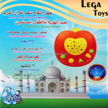 Childrens Islamic TOY Play Learn Dua Surah Quran Prayer Nasheed Kids Gift Muslim,Educational Islamic Toys with Light,12pcs/lot