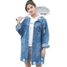Women Oversized Cowboy Jacket Denim Windbreaker New 2019 Spring Autumn Fashion Jackets Coats Loose Super Long Jeans JacketYH133 цена