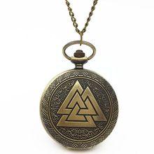 Vintage Bronze Triangle Valknut Norse Vikings Quartz Pocket Watch Necklace Scandinavian Odin 's Symbol Watch Friendship Gifts