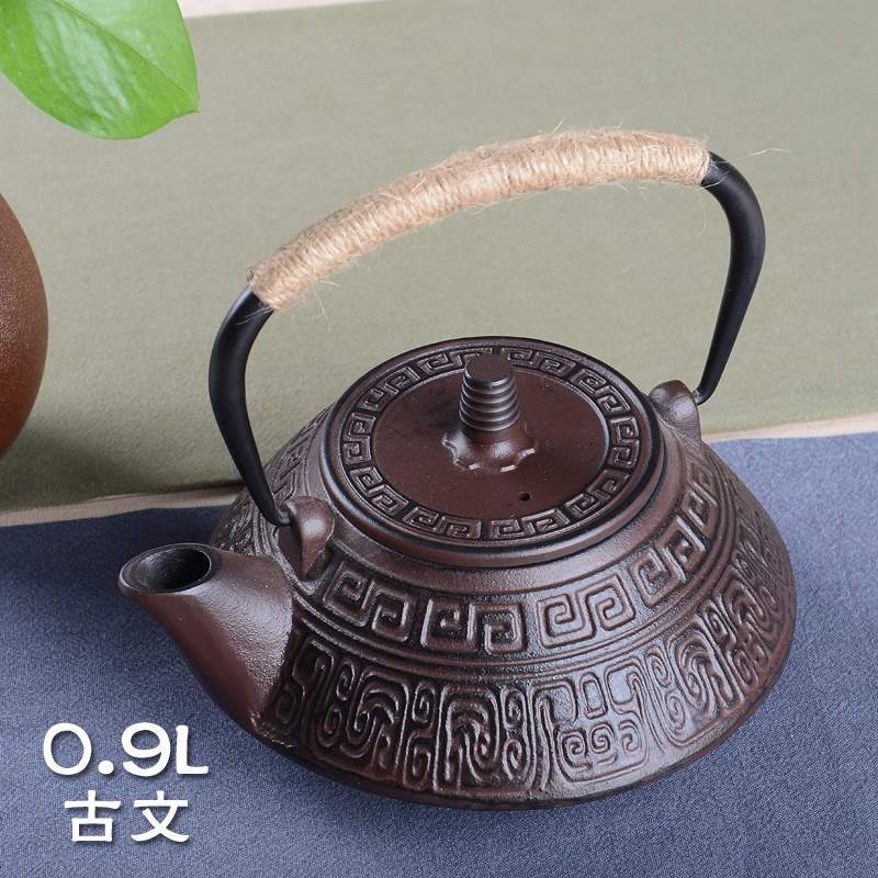 Japanese copper iron kettle lid black spots cast pot uncoated iron pots teapot old kettle to boil water 900ML