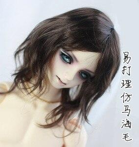 Парики для куклы BJD, коричневые и Черные искусственные мохеровые парики средней длины для куклы 1/3 1/4 BJD DD MSD, супер мягкие аксессуары для кукл...