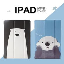 Luxury Pu Leather Cartoon bear stander cover case for Apple ipad 2 3 4 auto sleep & wake up mini123 iPad 9.7 air1