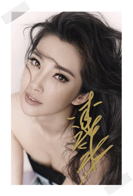 Li Bingbing autographed signed  with pen  photo picture 4*6inches  freeshipping 012017 snsd tiffany autographed signed original photo 4 6 inches collection new korean freeshipping 012017 01