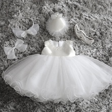 Baby Girls Princess Party Gown / Dress