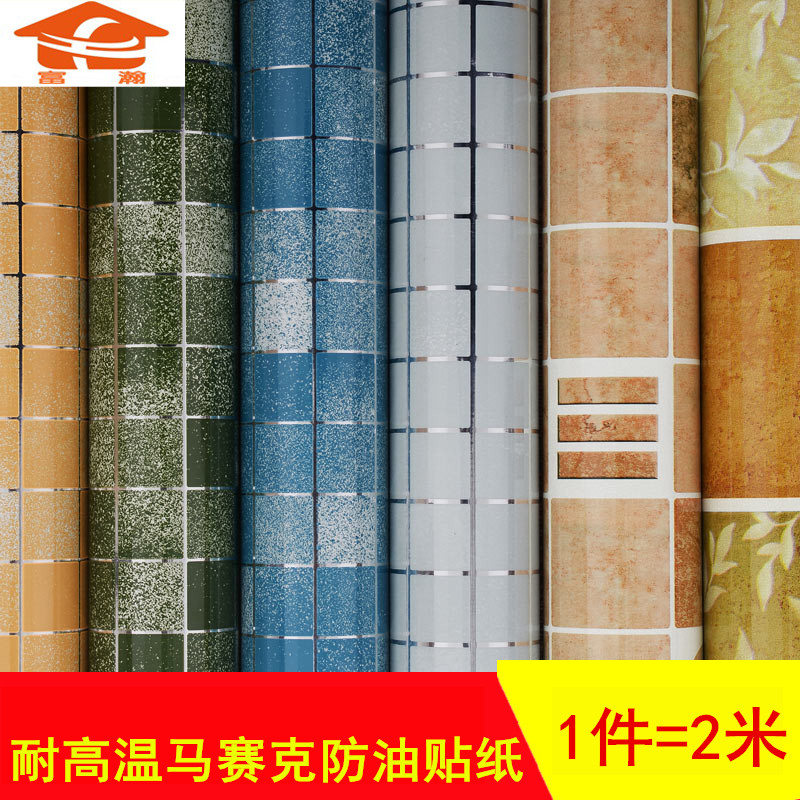 Oil stickers stickers in the kitchen Special high temperature resistant aluminum foil oil resistant ceramic tile sticker -53z dandelion pattern kitchen heat resistant oil proof aluminum foil sticker multicolored