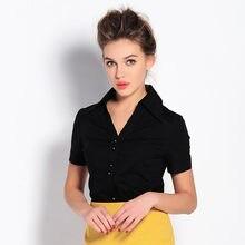 2018 summer women V neck short sleeve OL shirts bodysuits blouses Ladies  girls slim office work wear Siamese shirts plus size df290f634679
