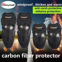 Reiten Tribe Motorrad Knie Wachen Ellenbogen Pads Carbon Fiber Motocross Racing Schutz Gears Moto hände Bein Protector HX-P18