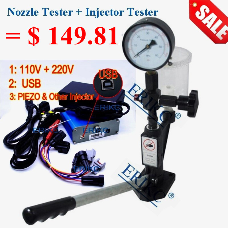 ERIKC CRI800 and S60H Common Rail Injector Tester Kit Multifunction Diesel USB Injector Tester Injector Nozzle
