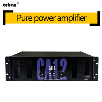 High-power professional power amplifier CA12 pure rear-grade 800W audio 3U power amplifier ktv stage
