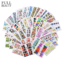 Karışık 48 tasarımlar Nail Art Sticker seksi sevimli renkli tam çıkartmaları DIY su transferi folyolar lehçe manikür A097 144