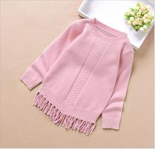 Fashion Sweet Tassels Hem  Knitted Sweater Long Sleeve Pullover O-Neck Girls Clothes Knitting waves Design For Children S0115