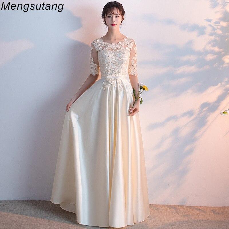 Robe de soirée Champagne demi manches élégantes robes de soirée à lacets Illusion a-ligne Robe de fête festa robes de bal
