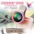 Без искажений 0.45x Супер Широкоугольный Объектив с 12.5x Супер Макро-Объектив для iPhone 6 Plus 5S Samsung S6 S5 Примечание 4 объектива Камеры комплект