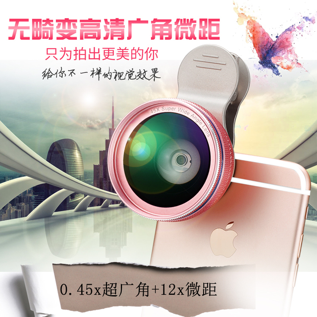 Sin distorsión Súper Lente Gran Angular 0.45x con 12.5x Lente Macro para iphone 6 plus 5s samsung s6 s5 nota 4 lente de la cámara Kit