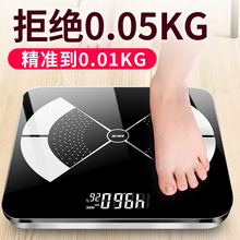 BEEMSK electronic scales weight home electronic scales accurate weighing human scales intelligent induction scales