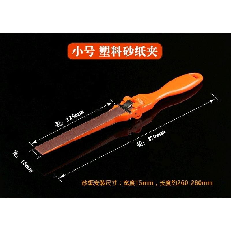 S taille en plastique sable papier bâtons ponçage trombones Bar travail du bois métal meulage outils de polissage manuel abrasif papier