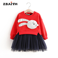 2017 New Fashion Autumn And Winter Baby Girls Clothes Kids Dress Long Sleeves Cartoon Lace Party Princess Dresses For Children