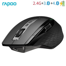 Rapoo MT750S Original Wireless Mouse Rechargeable Multi Mode Bluetooth Mouse for Business Office