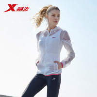 XTEP Women Zipper Sunscreen Athletic Coat Running Fitness Long Sleeve Sport Jacket Hooded Sportswear Free Shipping