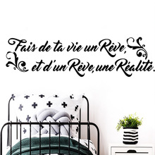 Carved quote Removable Art Vinyl Wall Stickers For Kids Rooms Diy Home Decoration Decal Mural