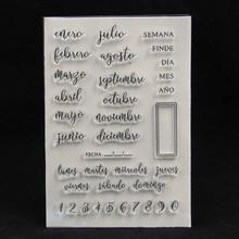 ZFPARTY sello de silicona transparente para manualidades, Monthes españoles, para álbum de recortes, tarjeta decorativa para álbum de fotos