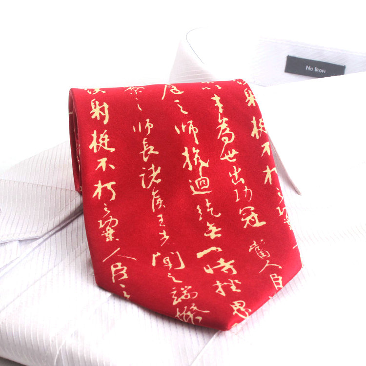 Free Shipping Cheap Male 10cm tie chinese style tie pattern tie unique tie red