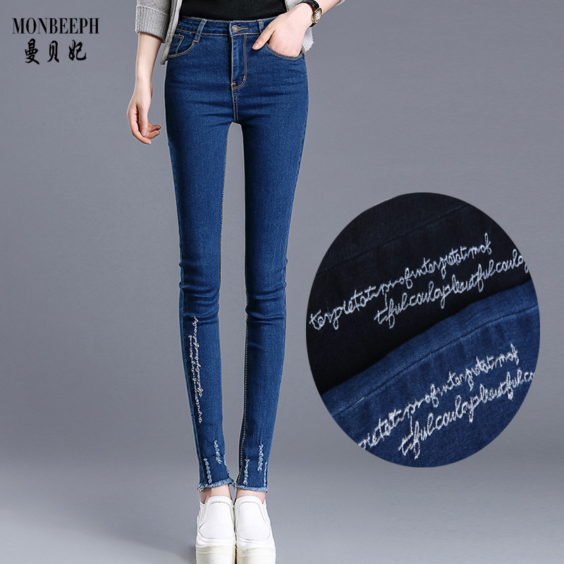 MONBEEPH brand Women jeans Embroidery High waist Elastic Skinny Pants Letter Fashion Female slim Pencil Pants plus size S-4XL free shipping women s skinny pants jeans female jeans belt clothing pencil pants elastic women s trend