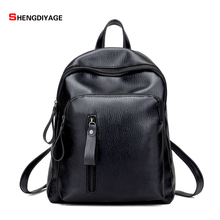 Shengdiyage Для женщин рюкзак 2017 новая мода рюкзак женщины рюкзак из искусственной кожи школьная сумка женская Повседневное стиль сумка