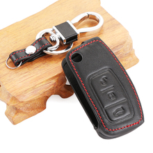 VCiiC Genuine leather Cover for Ford Fiesta Focus 2 Ecosport Kuga Escape Car Flip folding Remote key Case 3 Buttons