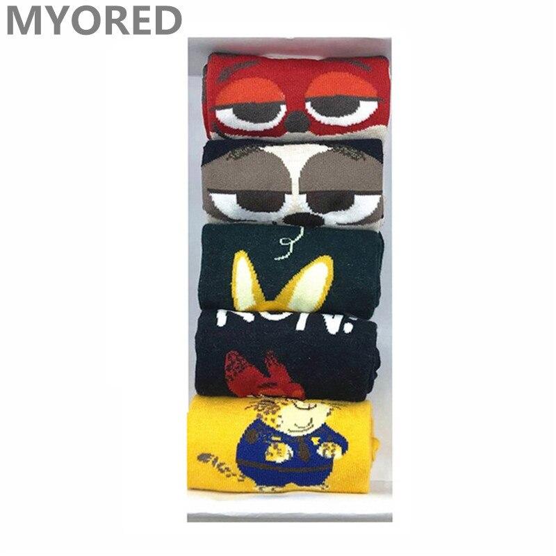 MYORED 5 pairs/lot women socks cotton cartoon funny invisible socks cute animal