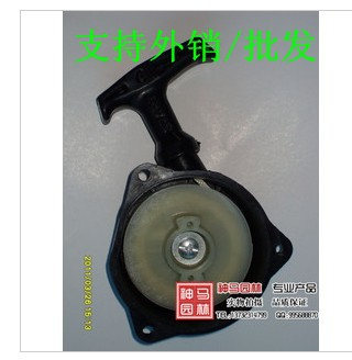 RECOIL STARTER 2T  FOR 1E33F 33F BG328   FREE SHIPPING CHEAP BRUSHCUTTER  PULL START   AFTERMARKET PARTS recoil starter assy d type for chinese168f 170f free shipping cheap generator t pull start pully rewind aftermarket parts