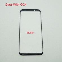 5 teile/los LCD Vordere Touchscreen Glas Objektiv Mit OCA Adhesive Für Samsung Galaxy s8 G950 / S8 + S8 plus G955 Äußeren Glas + oca film