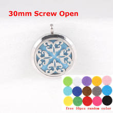 Wholesale Lace Screw Aromatherapy Essential Oil 316 Stainless Steel Perfume Diffuser Locket Necklace with Free Chain and Pads