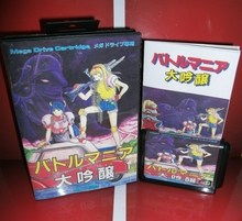 Battle Mania 2   Trouble Shooter Vintage Japan Cover with box and manual For Sega Megadrive Genesis Video Game Console