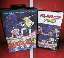 Schlacht Mania 2 Ärger Shooter Vintage Japan Abdeckung mit kasten und handbuch Für Sega Megadrive Genesis Video Spiel Konsole