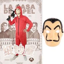 Company gathering Costume Salvador Dali Cosplay Movie Mask Money Heist The House of Paper La Casa De Papel