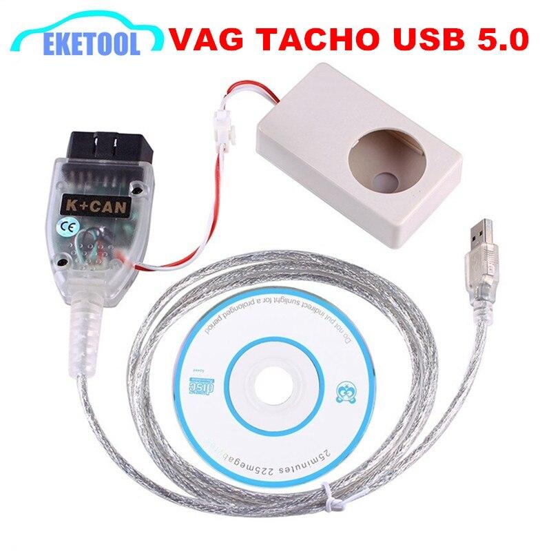 VAG Tacho 5 0 USB Version FT245RL VAGTACHO USB Supports VDO For AUDI/VW NEC  MCU 24C32 or 24C64 VAG Tacho V5 0 Quality Stable