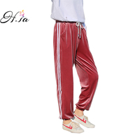 H SA Sweatpants Women Pants 2017 Casual Baggy Pink Side Striped Velvet Autumn Joggers High Waist