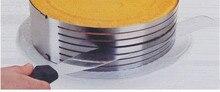 cercle Outils anneau rétractable