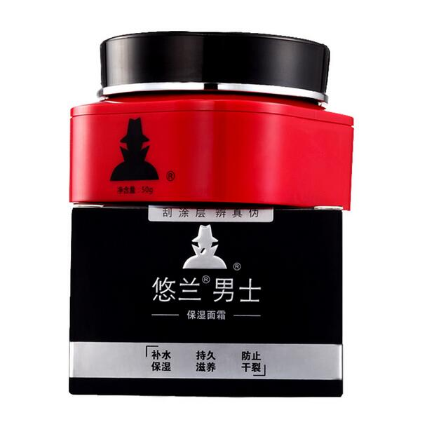 Men Skin Care Deep Hydrating Moisturizing Oil-control Face cream skin care for men Hot Sale Beauty Products image