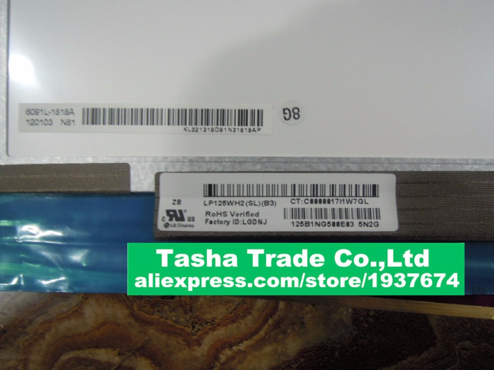 LP125WH2-SLB3 LP125WH2 SLB3 for Lenovo THINKPAD S230U LCD Screen Laptop Screen Matte 1366*168 LVDS 40PINS