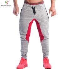 Männlichen Fitness Pants Sweat Hosen Männer Ästhetik Pan Tragen Für Läufer Grau Kleidung Thin Sweat Hosen Britches