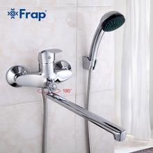 FRAP סט 30cm אורך לשקע לסובב פליז גוף אמבטיה מקלחת ברז ארבעה ידית אפשרויות אמבטיה ברז אמבטיה מים מיקסר